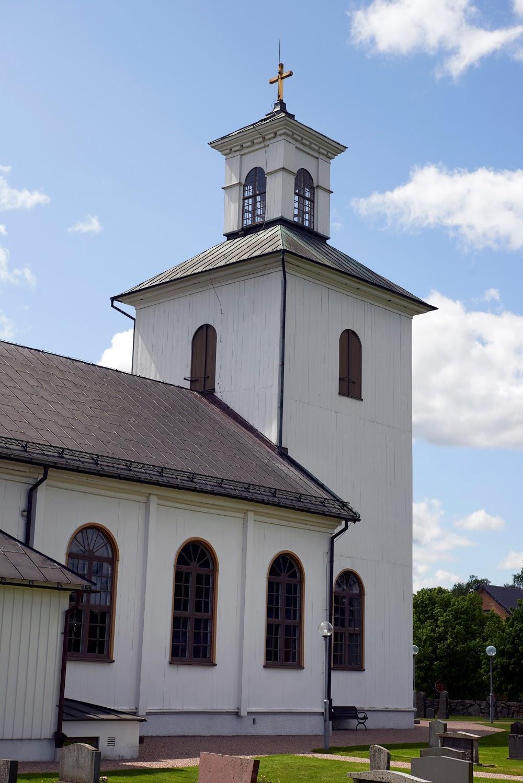 Strömsfors kapell